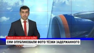 НОВОСТИ от 23.01.2019 с Александром Ивановым