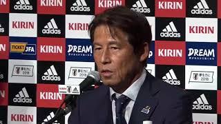 西野監督・長谷部選手が記者会見W杯代表が帰国