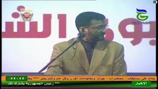 مازيكا خالد الصحافة - الشوق لي عظيم الشأن - مهرجان الجزيرة الثالث 2017م تحميل MP3
