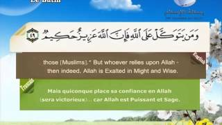 Quran translated (english francais)sorat 08 القرأن الكريم كاملا مترجم بثلاثة لغات سورة الأنفال