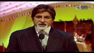 IIFA  Awards 2006 Parte 2