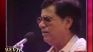 Woh Firaaq aur woh visaal Mirza Ghalib by Jagjit Singh