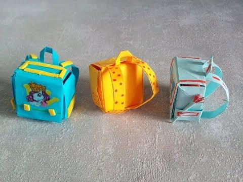 Schulranzen /Schultasche aus Papier  falten/ basteln.  Origami Bastelideen für Kinder