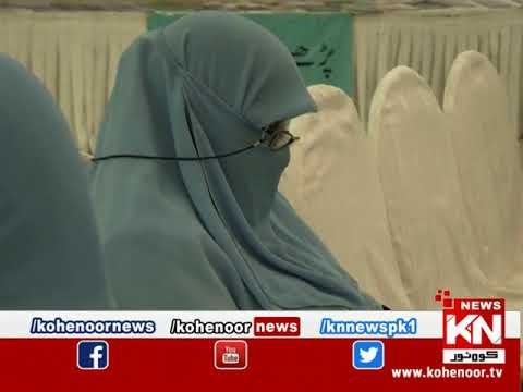 Dora-e-Tafser-e-Quran 09 May 2020 | Kohenoor News Pakistan
