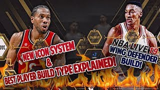 NBA LIVE 19 ALL PLAYER BUILD TYPES! NEW ICON SYSTEM & ARCHETYPE FEATURE!
