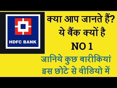 Hdfc Bank Stock Q2 Analysis | How to invest In Indian Stock Market | Long term shares