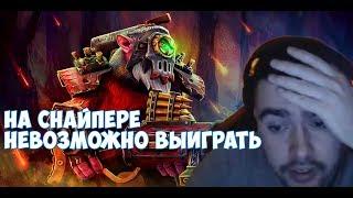 """СТРЕЙ - """"СНАЙПЕР НЕ ГЕРОЙ""""  / Лучшее со Stray228 #26"""