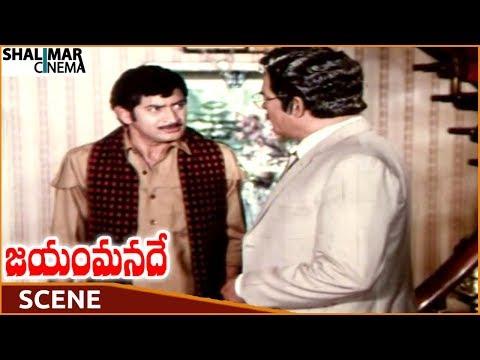 Jayam Manade Movie || Krishna Ordered To Return Farmers Money || Krishna, Sridevi || Shalimarcinema