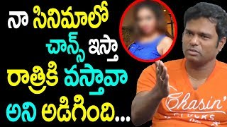 Jabardasth Phani About Getting Movie Chance | Comedian Phani Exlusive Interview | #TeluguNews