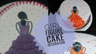Girl Cake Decoration/bridal Shower Cake Malayalam.നിങ്ങള്ക്കും ഇനി ഈ ഡിസൈന് ഈസി ആയി ചെയ്യാം.