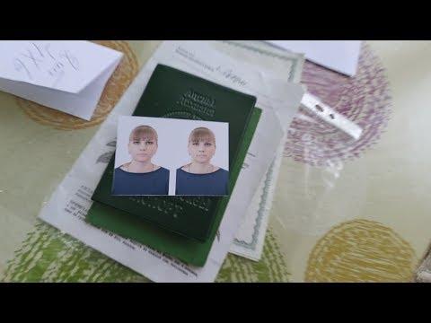 Влог.Собираю документы на абхазский паспорт.Абхазия.Сухум.26.03.18