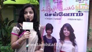 Sandiya Prasad at Puthiyathor Ulagam Seivom Movie Press Meet