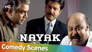 Best of Comedy Scenes of Superhit Movie Nayak | Johny Lever - Paresh Rawal - Anil Kapoor