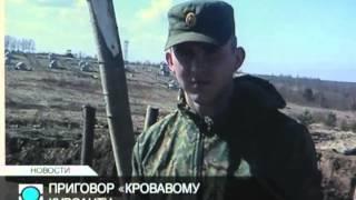Илья Комаров будет отбывать пожизненное заключение в одиночной камере