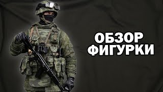 "Коллекционная фигурка ""Вежливые люди"" - DAM Toys Russian Airborne Troops VDV in Crimea (78019)"