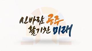 2018 공주시 민선7기 비젼 공약 이미지