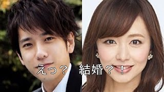 嵐二宮和也、伊藤綾子アナウンサーと結婚間近?