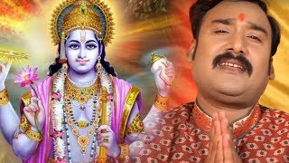 Hari bhajan (2018) - बड़ा सुहावन लगे - Gopal Rai - Bhakti Sagar Song - Bhojpuri Bhajan Song 2018 - Download this Video in MP3, M4A, WEBM, MP4, 3GP