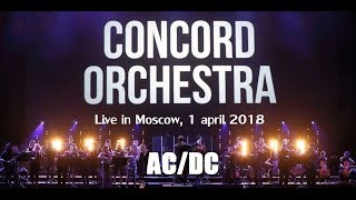 "Concord Orchestra - AC/DC ""Thunderstruck"""