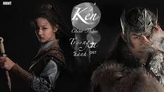 [Vietsub] Kén - Châu Thâm | Nhạc Phim Trường Ca Hành | 《 茧 》 周深 | 长歌行 OST