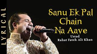 New Punjabi Songs | Sanu Ik Pal Chain Naa Aave   - YouTube
