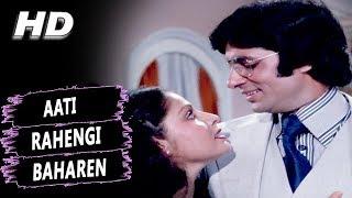 Aati Rahengi Baharen | Kishore Kumar, Amit Kumar, Asha