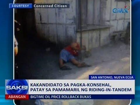 [GMA]  Saksi: Kakandidato sa pagka-konsehal, patay sa pamamaril ng riding-in-tandem