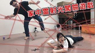 【 games】Play laser game at home[NyoNyo TV]