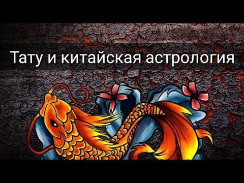 Талисман скорпион фото