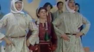 جفرا وهي الربع نسخة أصلية فرقة العاشقين