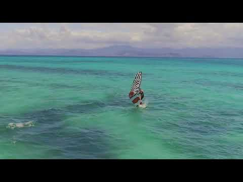 Phantom windsurfing sails introduction
