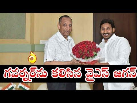 YS Jagan Meet With Governor at Rajbhavan Hyderabad | YS Bharathi | AP CM Jagan | Top Telugu Media