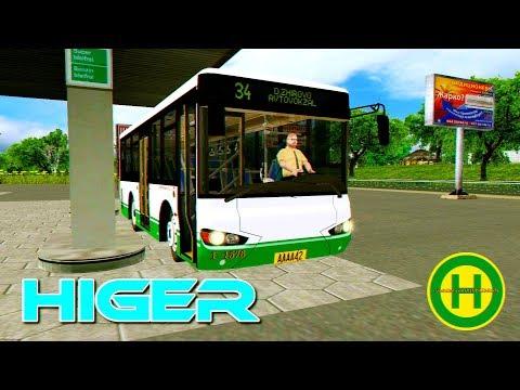 OMSI 2 - Higer KLQ6770G beta 0 1 - OMSI 2 Bus Simulator Mods