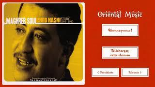 Cheb Hasni - Yalligabli /الشاب حسني تحميل MP3