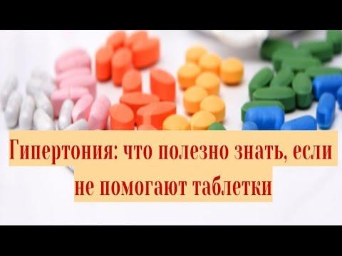 Плоды шиповника от гипертонии