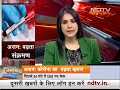 COVID-19 News: Assam में एक दिन में सर्वाधिक 1202 मामले, 777 सिर्फ Guwahati में - Video