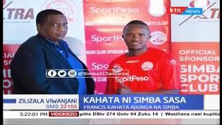 Francis Kahata ajiunga na Simba | Zilizala Viwanjani
