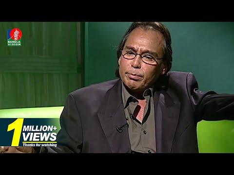 Amar Ami | Huyamun Faridi | BanglaVision Program | Part-1 | Ep-156