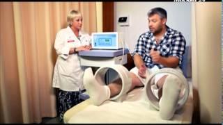 """""""Стиль жизни"""": Физиотерапия"""