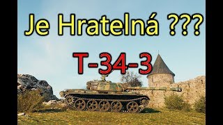 t 34-3 matchmaking