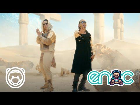 Ozuna x Daddy Yankee - No Se Da Cuenta