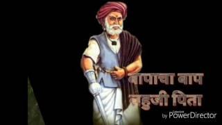Somnath bhau kambale lahuji song mp3