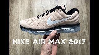 air max 2017 grey ฟรีวิดีโอออนไลน์ ดูทีวีออนไลน์ คลิป