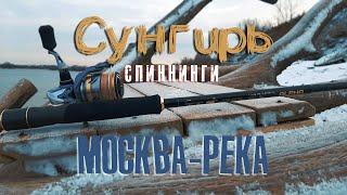 Рыбалка в чулково московской области 7 февраля 2020