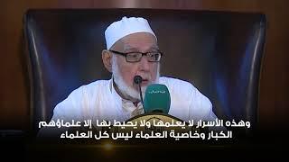 من إعجاز القرآن