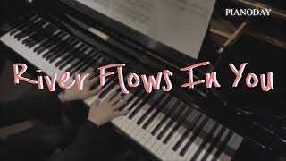 River flows in you 커버 영상