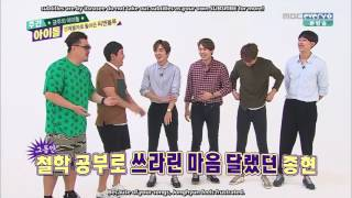[ENG SUB] 150930 CNBLUE  weekly idol full