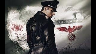【九筒封神榜】如果德日打赢二战占领了美国会是怎样的世界《高堡奇人》第一季