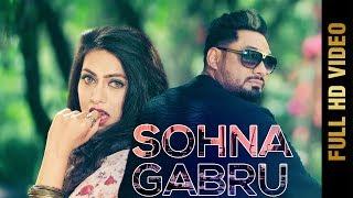 Sohna Gabru  Tej Hundal