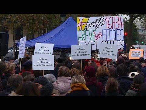 Γαλλία: Εργαζόμενες διαδήλωσαν κατά της μισθολογικής ανισότητας – null